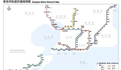 """地铁1号线、8号线北段加入""""群聊""""青岛迎来地铁出行新时代"""