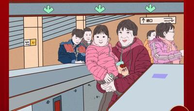 """從12公里到176公里!""""畫""""說青島地鐵3號線這5年"""