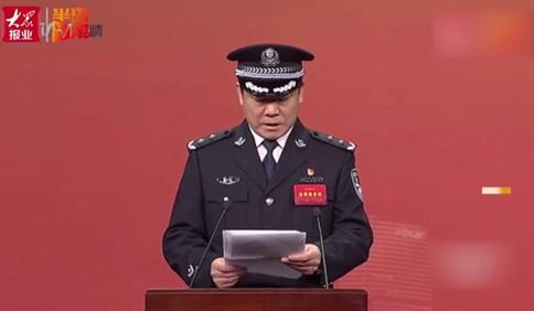青岛市公安局:侦破涉黑涉恶案件2194起 刑事警情下降28.4%