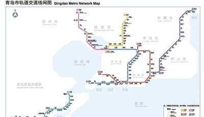 定了!青島地鐵1號線北段、8號線北段12月24日上午10點通車