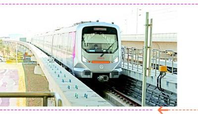 北方第二!青岛地铁六线同跑 里程达246公里