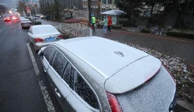 青岛大部地区已由降雨转为降雪 路面湿滑小心行车!防雪防滑防冻防堵 全攻略备好