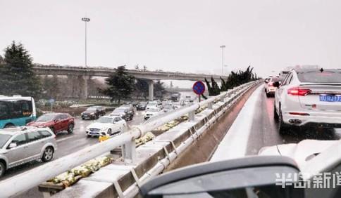 寒風降雪悄然抵達青島 立交橋上車難行