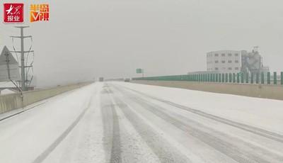 【视频】跨年寒潮:青岛道路结冰橙色预警!车辆出城、市内通行 交警送来温馨提示
