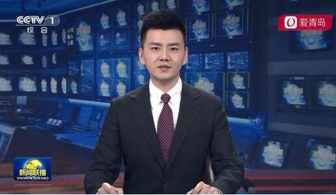 """《新闻联播》关注青岛港连钢创新团队:自主创新 """"智""""造世界级自动化码头"""