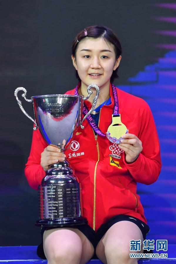 新华社评出2020年中国体育十大人物 青岛籍乒乓球选手陈梦入围-半岛网