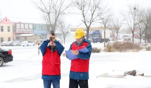 保供電!人員24小時在崗在位,青島多措并舉全力應對寒潮雨雪冰凍天氣