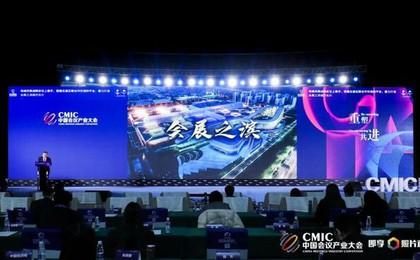 青岛西海岸新区获评中国最具竞争力会奖强区