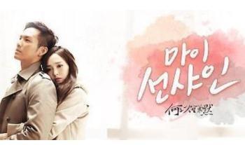 韩国翻拍《三十而已》,国产剧又争了一口气