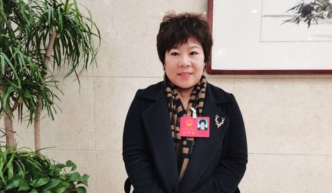 两会好声音  市人大代表刘秀霞:加强医养结合,提升看护人员护理水平