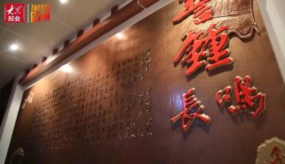 青岛市公安机关基层党建示范单位参选展示:刑警支队犯罪信息处党支部