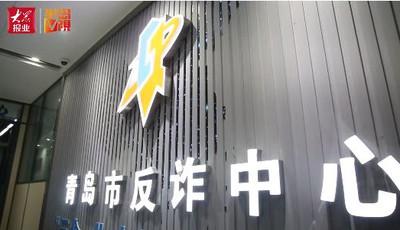 青岛市公安机关基层党建示范单位参选展示:市公安局刑警支队六大队党支部