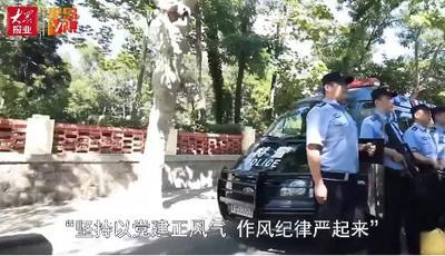 青岛市公安机关基层党建示范单位参选展示:市南分局八大关派出所党支部
