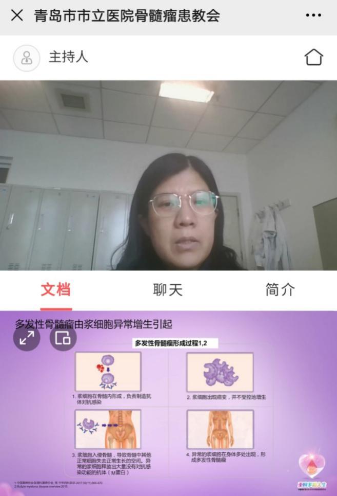 钟玉萍主任线上讲座
