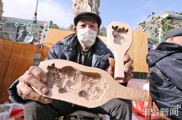 青島老手藝人的手工榼子趕集路