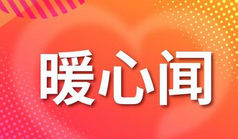 今年除夕,山东高速所有服务区免费吃水饺、免费住宿