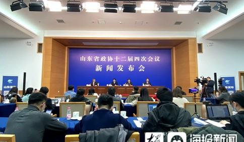 山东省政协十二届四次会议2月1日正式开幕 会期4天半