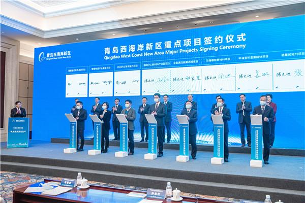 """西海岸新区gdp_山东西海岸新区:新经济赋能品牌""""新风荟""""系列活动启幕"""