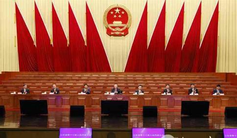 省十三届人大五次会议举行预备会议 大会主席团第一次会议同日举行