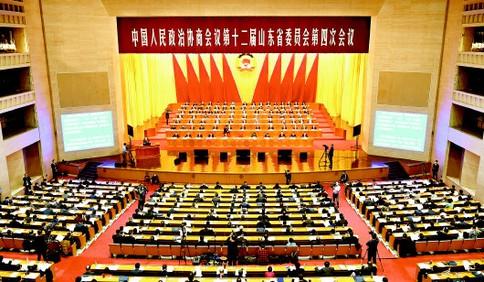 山东省政协十二届四次会议隆重开幕