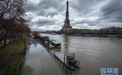 巴黎:水涨塞纳河