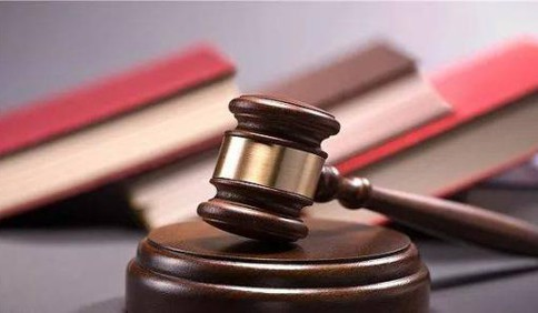山东:三年审结涉黑涉恶案件1284件 判处五年以上有期徒刑2525人