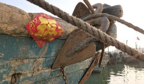 沙子口南姜码头:贴上福字过大年