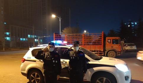 新春走基层丨夜巡、破案、保障城市秩序……即墨民警:春节我在岗