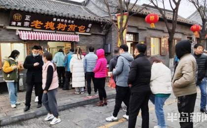 山东青州古城春节人气旺