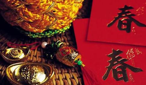 青岛西海岸新区:红纸墨香添年味 迎春送福拾补街