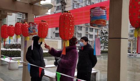 喜迎元宵佳节 莱西水集街道南京中路社区举办猜灯谜活动