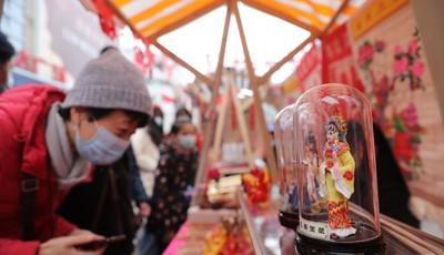 闹元宵、猜灯谜、吃糖球 首届台东民俗文化节开幕