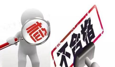 青岛丰大快捷酒店有限公司使用的餐盘大肠杆菌超标