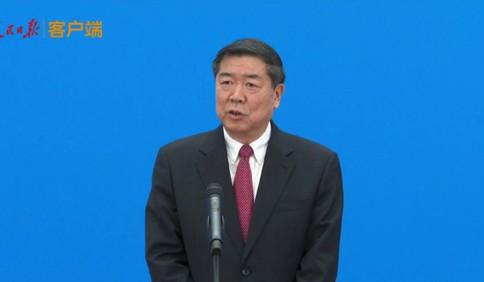 发改委主任何立峰:有底气实现GDP增长6%的目标