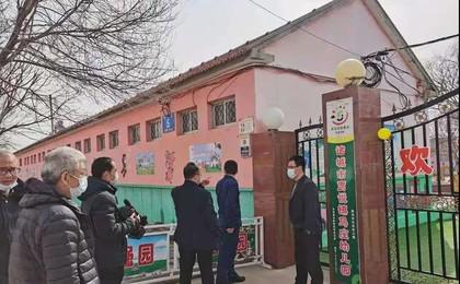 诸城贾悦镇开展校外培训机构、托管机构和幼儿园安...