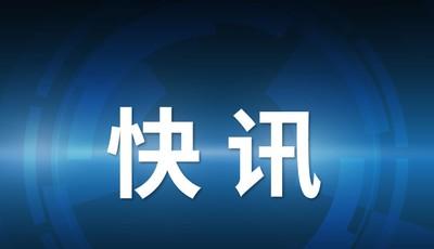 青岛双宝食品有限公司生产不合格食品 被罚款148000元