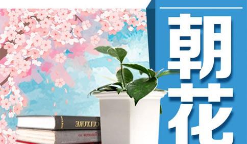党史学习教育的生动读本——长篇报告文学《改革先锋谢高华:一个勇于担当的共产党人》出版
