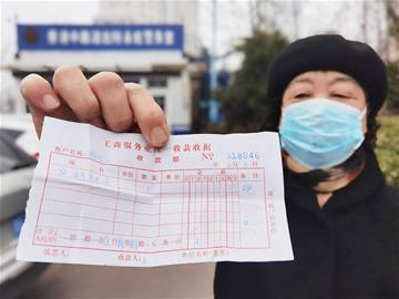 多名老人花费5880元购买旅游套餐 青岛华夏国医堂和驴妈妈旅行社互不认账