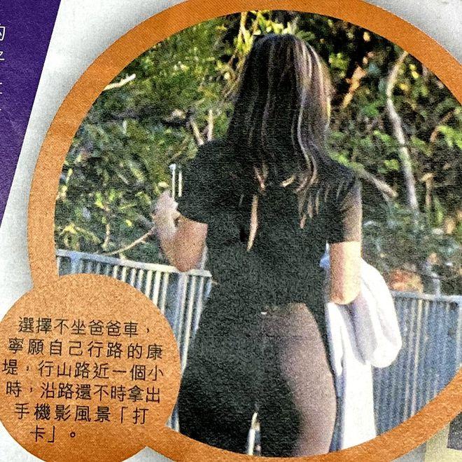陈奕迅16岁女儿腿长腰细气质不俗 疑曾因早恋留级