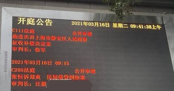 郑爽张恒纠纷案审判延期 男方曝郑爽片酬达1.6亿
