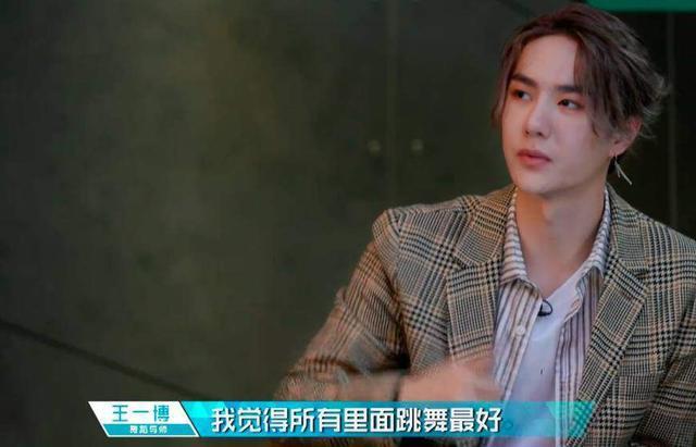 王一博方否认与李子璇恋情:不实谣言 严重侵权