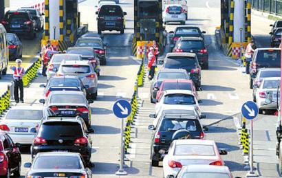 交通运输部:清明节假期小客车免收高速通行费