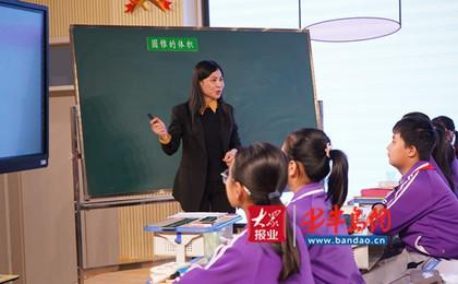 胶州市小学数学高效课堂研讨暨集体备课展示活动在...