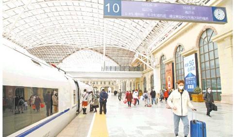 """清明假期将迎""""补偿式""""出行 济铁预计发送旅客210万人"""