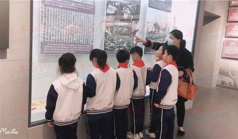 清明祭英烈 丰碑励前行 青岛包头路小学赴青岛革命烈士纪念馆开展清明祭扫活动