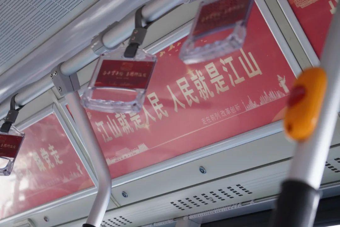 青岛西海岸新区:公交车厢变身党史流动宣传站