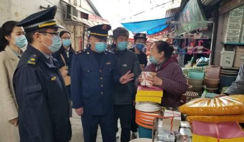 低碳祭奠,文明追思 青岛市组织开展禁止售卖丧葬祭奠物品联合执法检查
