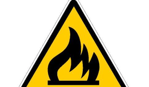 莱西市消防救援大队致广大市民的清明消防安全一封信