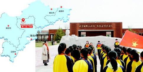 追寻初心 胶东印记 | 从平度走出的革命家刘谦初,和毛泽东是亲家,34岁的短暂一生都献给了党