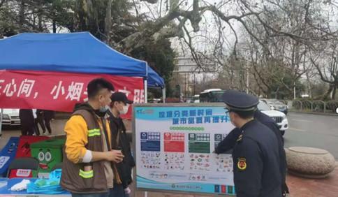 提升居民垃圾分类意识,八大关街道中队开展垃圾分类宣传